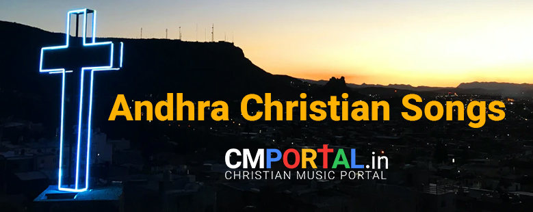 andhra christian songs download