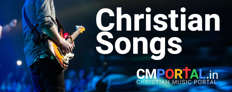 christian songs mp3 download
