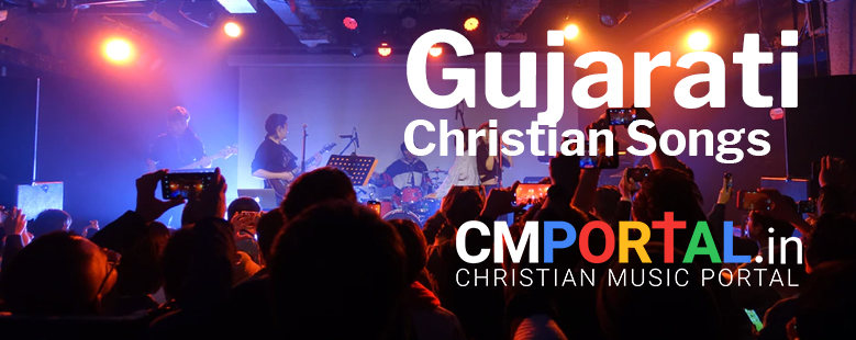 Jesus Gujarati Christian bible songs