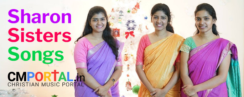 Sharon sisters latest all-new albums mp3 songs