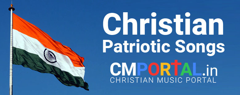 christian patriotic songs download