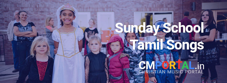 Sunday school Tamil songs